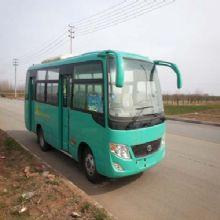 万博manbetx登陆电脑版6.6米23座公交车MD6668GD